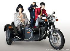 Moto - Lupin III motociclista per... spot Motociclismo - Ecco la bella idea di negozio di accessori moto giapponese per farsi pubblicità: realizzare dei pupazzi a grandezza naturale dei personaggi della serie animata, metterli in sella a moto vere ed esporli in città. Bellissimi Lupin, Jigen e Goemon anche se, la più amata resta sempre lei, la procace Fujiko... - See more at: http://www.insella.it/news/moto-lupin-iii-motociclista-spot#sthash.qbCijQaV.dpuf