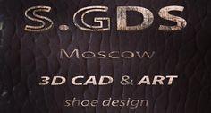 S.GDS Moscow 3D CAD&ART shoe design Моделирование обуви в 3D CAD