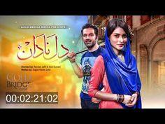 Dil E Nadan Full OST - Sahir Ali Bagga - YouTube