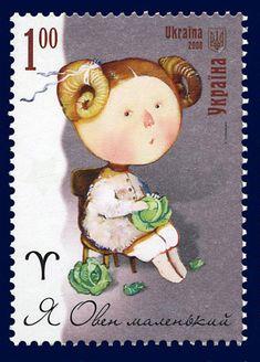 Stamp of Ukraine s882 - Гапчинская, Евгения Геннадиевна — Википедия