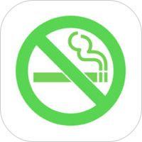 Kwit 2 - dejar de fumar es un juego por Geoffrey Kretz