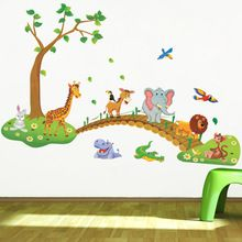 La historieta de la selva animal salvaje animales árbol bridge pegatinas de pared para habitaciones de los niños decoración lion jirafa elefante los pájaros living room(China (Mainland))