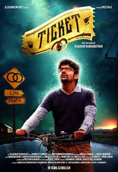 Ticket Movie First Look Posters