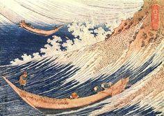 t_Hokusai - A Wild Sea at Choshi.jpg (500×354)