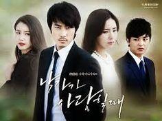 Seriale Sud Coreene : When a Man Loves