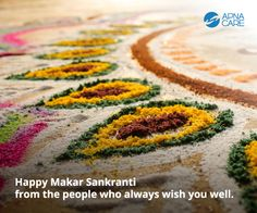 Happy Makar Sankranti, Body Clock, Wish You Well, Indian Festivals, Live Your Life, Take Care Of Yourself, Eating Healthy, Flow, Health Care