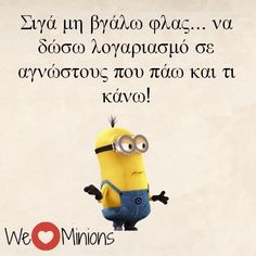 Fashion, wallpapers, quotes, celebrities and so much Funny Greek Quotes, Funny Picture Quotes, Funny Pictures, Funny Quotes, Qoutes, Minions, Minion Jokes, Funny Minion, Stupid Funny Memes