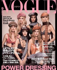 Lara Stone, Joan Smalls, Natasha Poly, Doutzen Kroes, Vittoria Ceretti, and Anna Ewers by Luigi and Iango for Vogue Japan