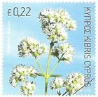 "Cyprus 2013 ""Aromatic Stamps - Oregano"" - issue date 2 May 2013"