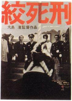 Koshikei (1968) by Nagisa Óšima at Kino Lucerna (Eigasai)