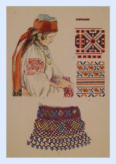 Фрагменти жіночого одягу. с. Нижня Яблунька, Турківського р-ну, Дрогобицької обл., 1930 р.