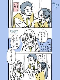 Anime Demon, Otaku, Kawaii, Manga, Comics, Yahoo, Couple, Twitter, Art