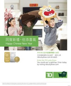 Suzy Johnston + Associates | Dan Lim. TD Bank's Chinese New Years promotion. #Chinesenewyear #lifestyle #Liondance #kids