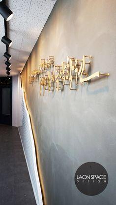 [학원인테리어]도담동 세종조이음악학원 60PY+상상그리다 미술학원인테리어 - 라온스페이스 : 네이버 블로그 Arabic Calligraphy, Design, Arabic Calligraphy Art