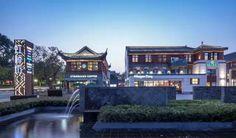 【AT】能控制设计完成度的项目才是好项目——扬州虹桥坊