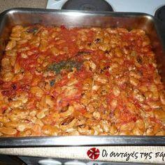 Γίγαντες με Μπύρα Macaroni And Cheese, Ethnic Recipes, Food, Mac Cheese, Mac And Cheese, Hoods, Meals