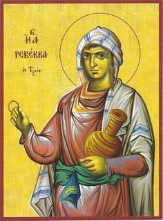 Orthodox icon of Rebecca the Righteous. Commemorated the Sunday of the Forefathers, Sunday before Christmas.