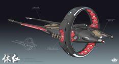 ME-Chaos) salarian cruiser) ArtStation - Spaceship : Andvari-休红, Antidancer . Spaceship Interior, Spaceship Design, Concept Ships, Concept Art, Nave Star Wars, Starship Concept, Sci Fi Spaceships, Alien Spaceship, Futuristic Art