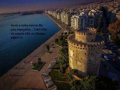 . Thessaloniki, Greek Quotes, Macedonia, Amazing Destinations, Im In Love, Tower Bridge, Homeland, Big Ben, Greece