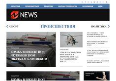 Автонаполняемый новостной сайт News Today