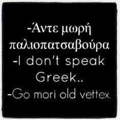 """""""xaxaxaxaxa !#greeklish #growingupgreek #growingupgreekstyle #growingupgreekamerican #growingupgreekaustralian #greeksuk #greekcanadian #πατσαβουρα…"""""""