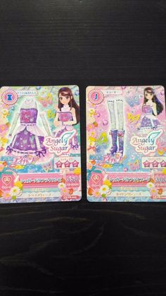 """Trading card of Japanese Animation """"AIKATSU """" Sugar Butterfly coord (Promo) 205"""