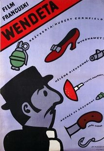 Short and Sweet, Polish Movie Poster