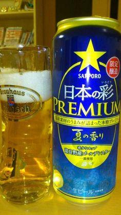 NIPPON no IRODORI PREMIUM : Seasonal beer (2012 summer) by SAPPORO