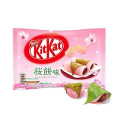 Kit Kat Archives - TAKASKI.COM