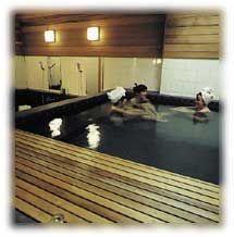 Japanese Bath House | Melbourne | Pinterest | Japanese bath house ...
