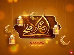 Eid ul Adha Images, Bakra Eid Images, Eid ul Adha Wishes Images, Eid ul Adha Mubarak Images Best Eid Mubarak Wishes, Eid Mubarak Messages, Eid Mubarak Quotes, Happy Eid Mubarak, Eid Mubarak Greetings, Eid Ul Adha Images, Eid Images, Eid Mubarak Images, Adha Mubarak