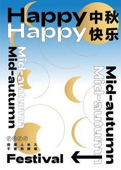 Graphic Design Print, Graphic Design Inspiration, Website Design Layout, Layout Design, Lookbook Design, Ticket Design, Typography Poster Design, Poster Layout, Japan Design