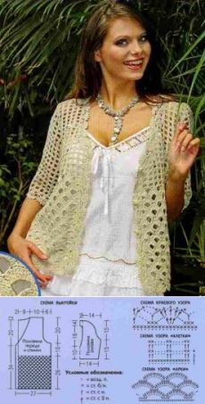 Fabulous Crochet a Little Black Crochet Dress Ideas. Georgeous Crochet a Little Black Crochet Dress Ideas. Black Crochet Dress, Crochet Coat, Crochet Jacket, Crochet Blouse, Crochet Clothes, Crochet Bolero Pattern, Crochet Motif Patterns, Diy Crafts Crochet, Freeform Crochet