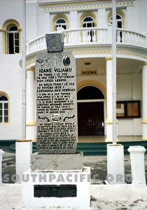 My childhood church in Leone- Mauga o Siona (Mt. Zion)