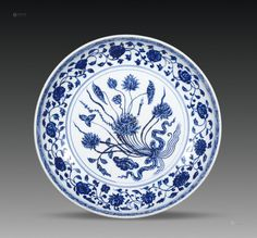 Ming blue and white porcelains, Chenghua, Yongle & Xuande sold @ Christie's Hong Kong - Alain. Chinese Antiques, Digital Collage, White Porcelain, Art For Sale, Decorative Plates, Blue And White, Asian, Fine Art, Tableware