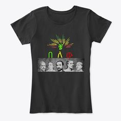 Che Belew Products | Teespring