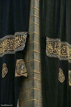 "islamicthinking: "" The Ka'aba getting its new covering. Masjid Al-Haram, Makkah. Mecca Wallpaper, Allah Wallpaper, Islamic Wallpaper, Islamic Images, Islamic Pictures, Islamic Art, Muslim Images, Islamic Studies, Islamic Quotes"