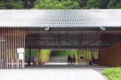 Nakagawa-machi Bato Hiroshige Museum of Art 那珂川町馬頭広重美術館