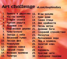 Sketchbook Challenge, Drawing Challenge, Art Challenge, What To Draw, Im Bored, Art Tips, Inktober, Book Art, Diy And Crafts