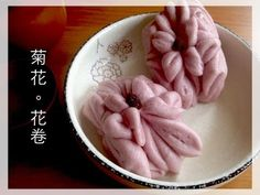 ทำเปาหน้าดอกไม้  Recipe: http://lyriclyricloves.blogspot.hk/2014/04/steamed-flower-bun.html Facebook: https://www.facebook.com/Lyricloves Facebook 香港煮婦討論區: https://...