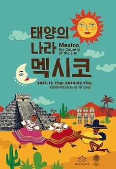 국립어린이청소년도서관, 태양의 나라 멕시코 展 개최_포스터