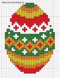 Cross Stitch Needles, Cross Stitch Heart, Cross Stitch Embroidery, Cross Stitch Designs, Cross Stitch Patterns, Cross Stitch Christmas Cards, Rainy Day Crafts, Easter Cross, Chart Design