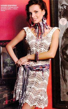Beige and White Dress free crochet graph pattern