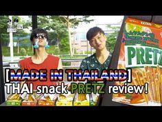 [MADE in THAI] THAI SNACK, PRETZ!! ||태국 과자 프레츠!