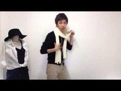 【阪急百貨店】マフラーの巻き方① アドバイザーに聞いた簡単アレンジ! - YouTube