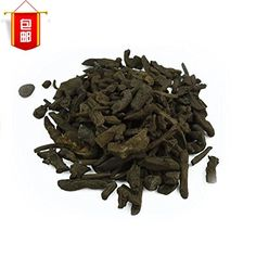 Burnet of carbon herbs (500g) >>> Want additional info? Click on the image. (This is an affiliate link)