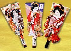 ■伝統歌舞伎羽子板 ■振袖羽子板