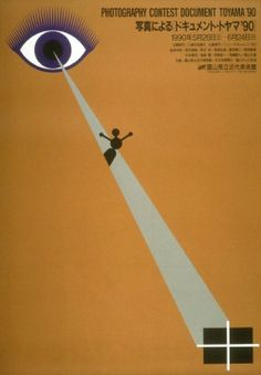 design-is-fine: Kazumasa Nagai, poster artwork...