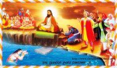 Images pictures shri guru ravidas ji Hd Nature Wallpapers, Cute Wallpapers, Guru Wallpaper, Hd Photos Free Download, Guru Pics, Download Wallpaper Hd, Shiva Art, Vector Online, Old Images