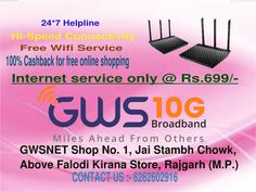 GWS Broadband Network the famous Internet Service Provider Company in Rajgarh, Biaora And Dewas For more details contact us :- 6262602916 Fastest Internet, Wifi Service, Free Online Shopping, Contact Us, High Speed, Connection